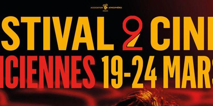C'est l'heure du Festival 2 Valenciennes 2019 !