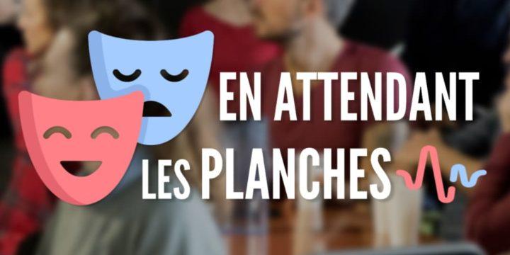 En Attendant Les Planches #3 – Cabaret de Curiosité